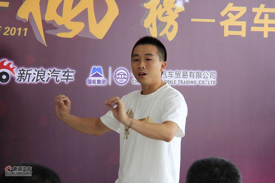 2011中国进口汽车风云榜 名车品鉴会现场图片