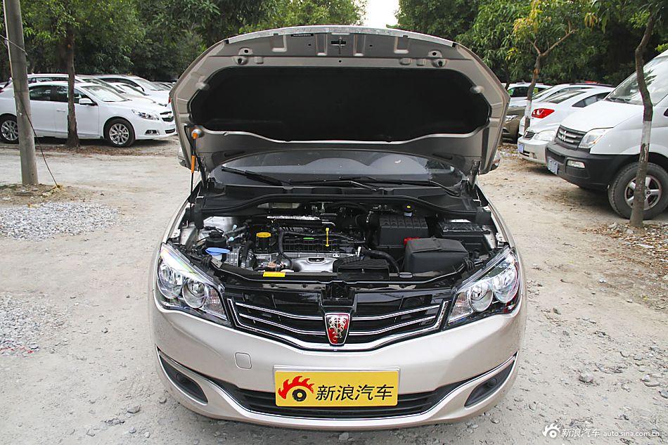 2015款荣威350 1.5L手动豪华天窗版