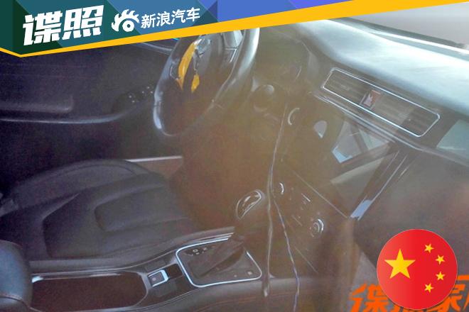 东风风光首款SUV内饰曝光