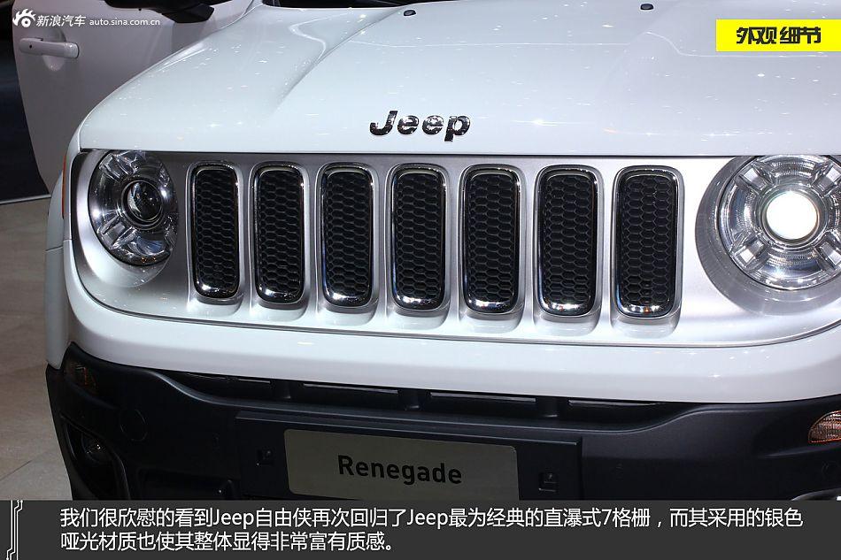 新浪汽车试驾图解jeep自由侠