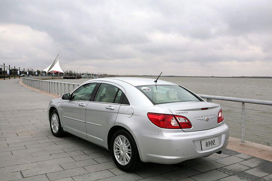 标志克莱斯勒标志chr图片   汽车   车标志克莱斯勒   壁纸高清图片