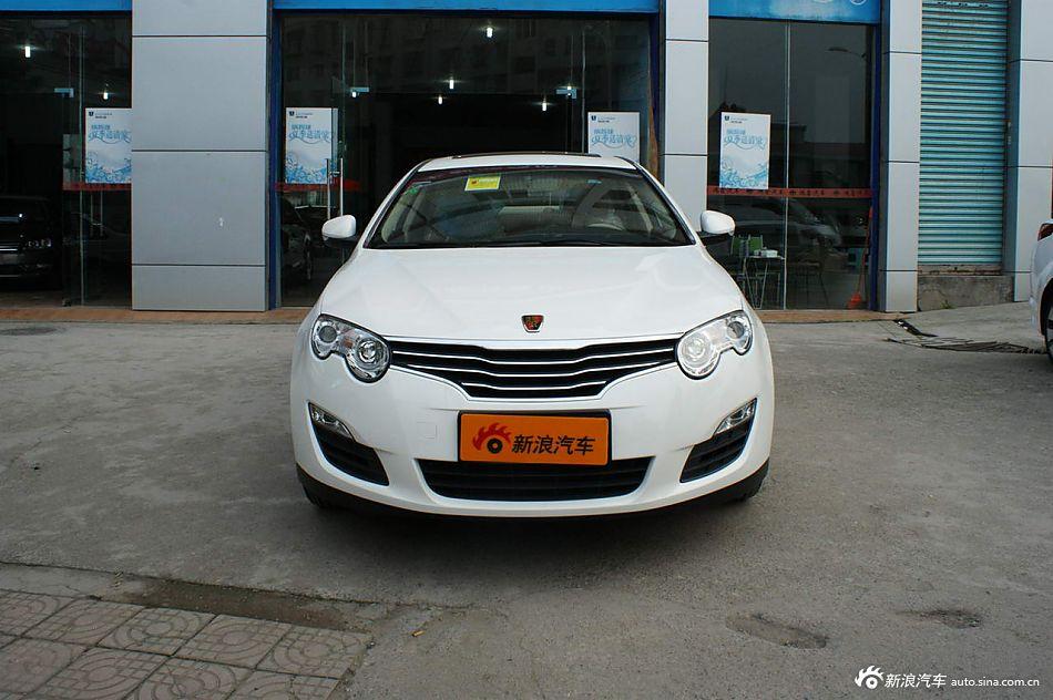 2012款荣威550S