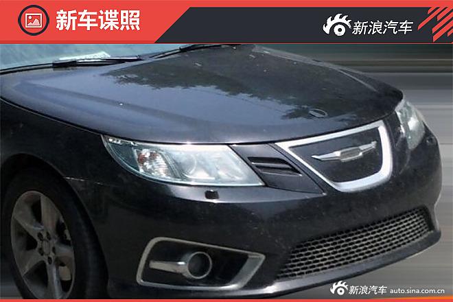 NEVS 9-3电动车谍照曝光 延续汽油版外观