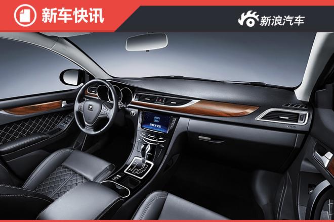 新款众泰Z500将于7月6日上市