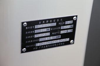 2012款星旺1.0L豪华版