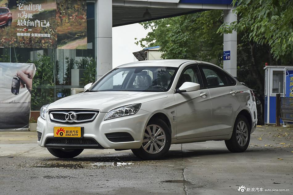 绅宝D50提供试乘试驾 购车优惠1.5万