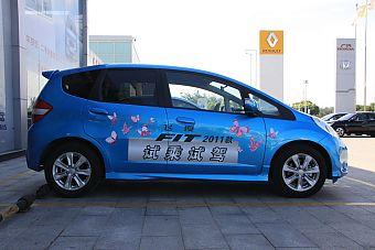 2011款本田飞度1.5L自动全景天窗版