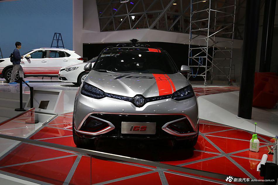 车展探馆:MG首款智能驾驶汽车iGS