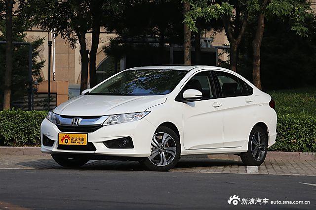 2015款 锋范1.5L CVT豪华科技版