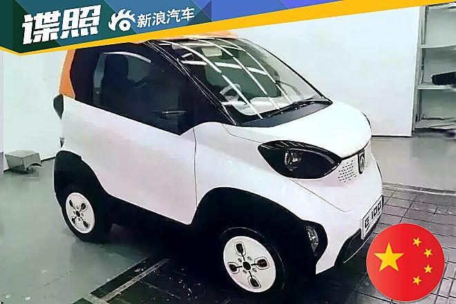 2016年10月上市 宝骏E100实车图_车猫网