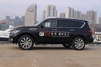 英菲尼迪QX56外观