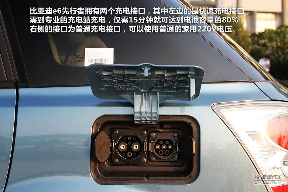 图解比亚迪e6先行者 比亚迪e6图解图片9702048高清图片