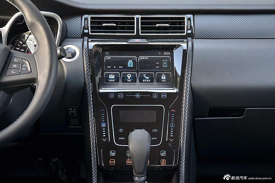 2016款驭胜S330 自动四驱