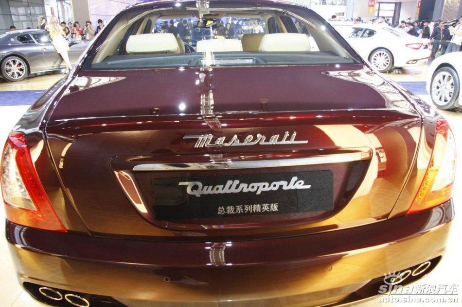 玛莎拉蒂quattroporte总裁高清图片