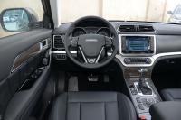 2016款长城哈弗H6 Coupe 1.5T自动两驱精英型