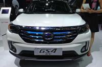 广汽传祺GS4 EV正式亮相