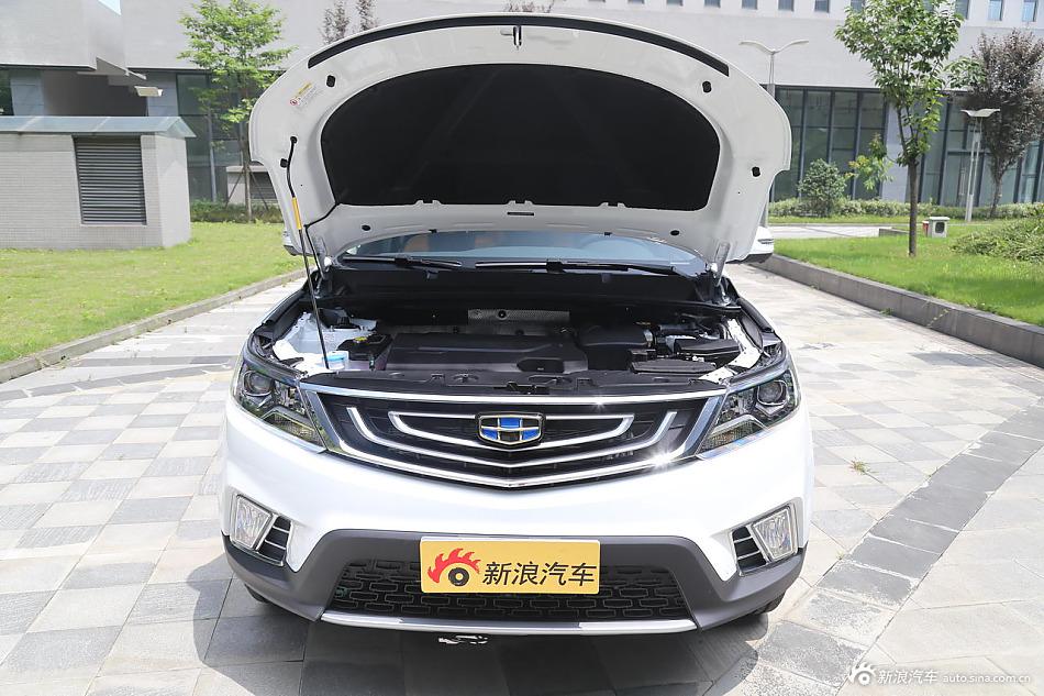 2016款远景SUV 1.3L自动旗舰型