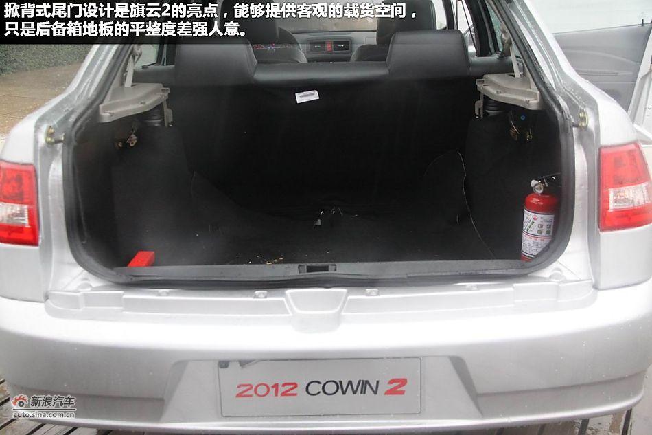 西安雨中体验2012款旗云2 31 35高清图片