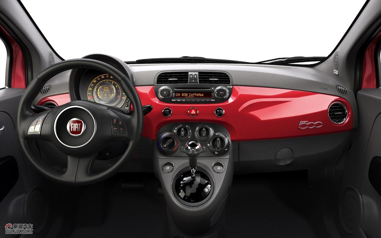 菲亚特500官方图 菲亚特500正式上市 22.88万元