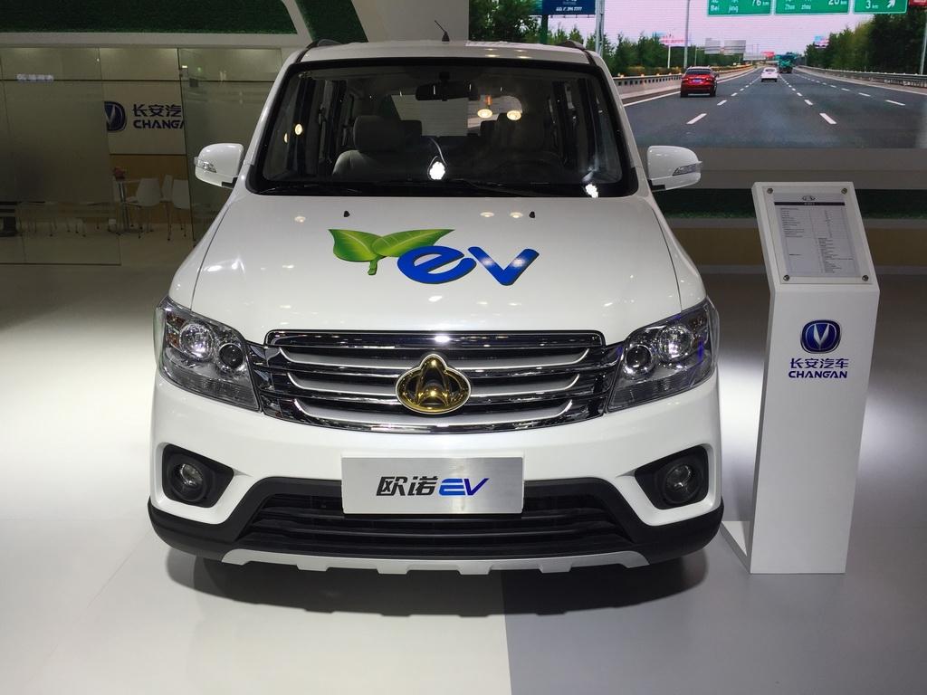 长安发布欧诺EV纯电动车