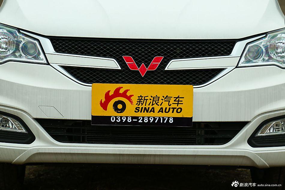 2015款五菱宏光S1 1.5L手动标准型