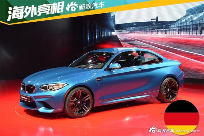 2016北美车展:全新宝马M2正式首发亮相