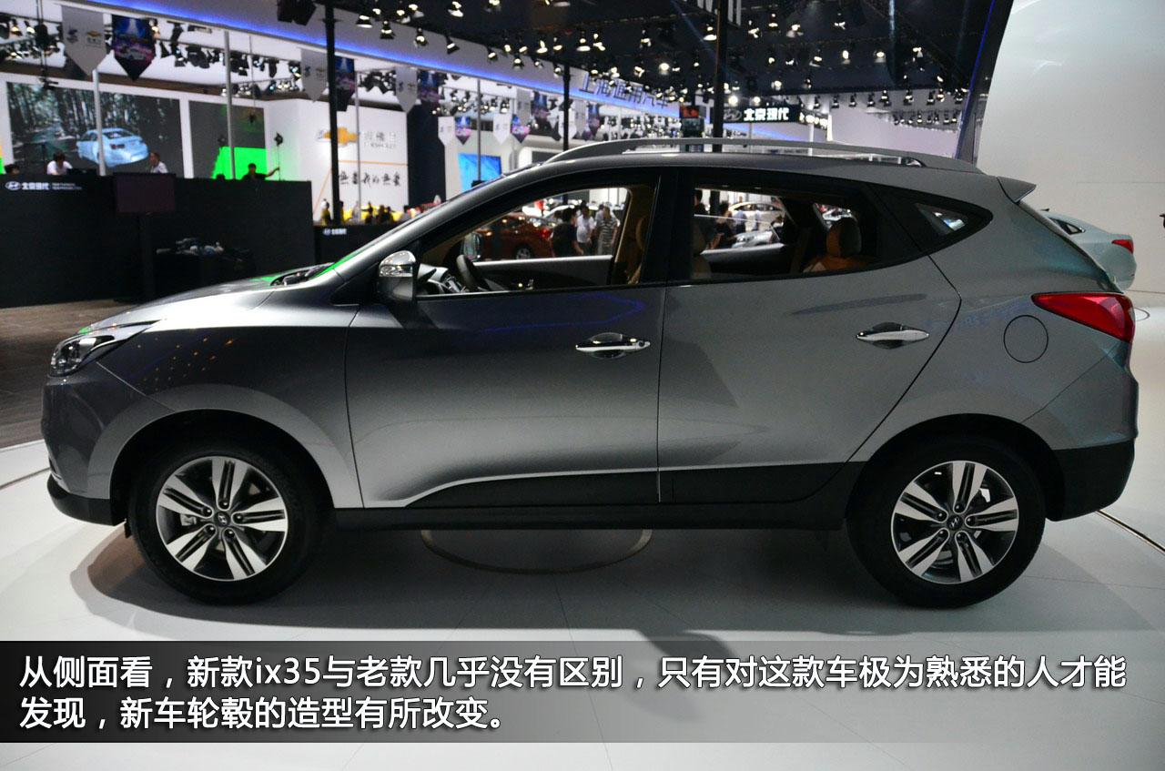 新浪汽车静态图解北京现代全新ix35