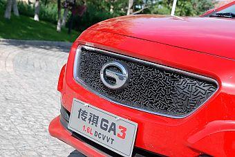 2013款传祺GA3 1.6L自动尊贵ESP版