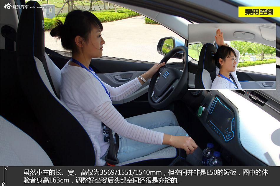 新浪汽车试驾图解上汽荣威E50高清图片