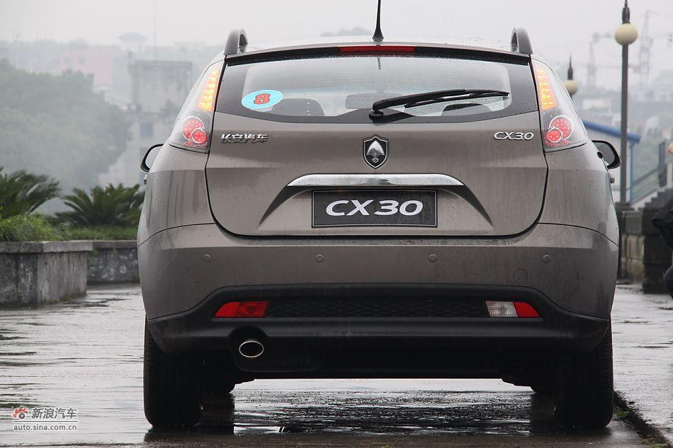 CX30外观细节