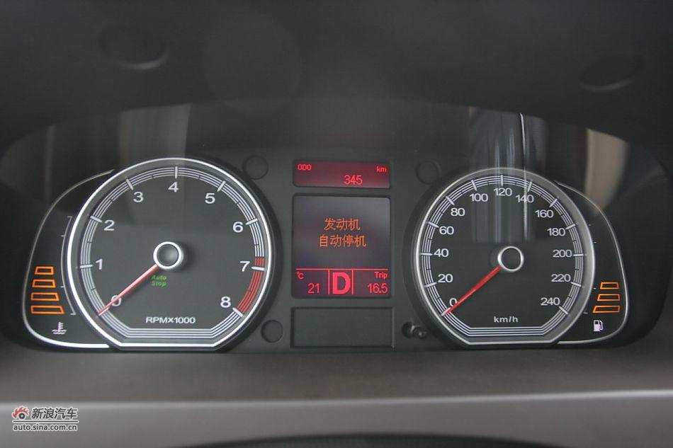 荣威750混合动力版仪表盘显示