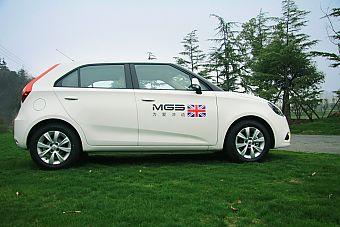 MG3整体外观图片