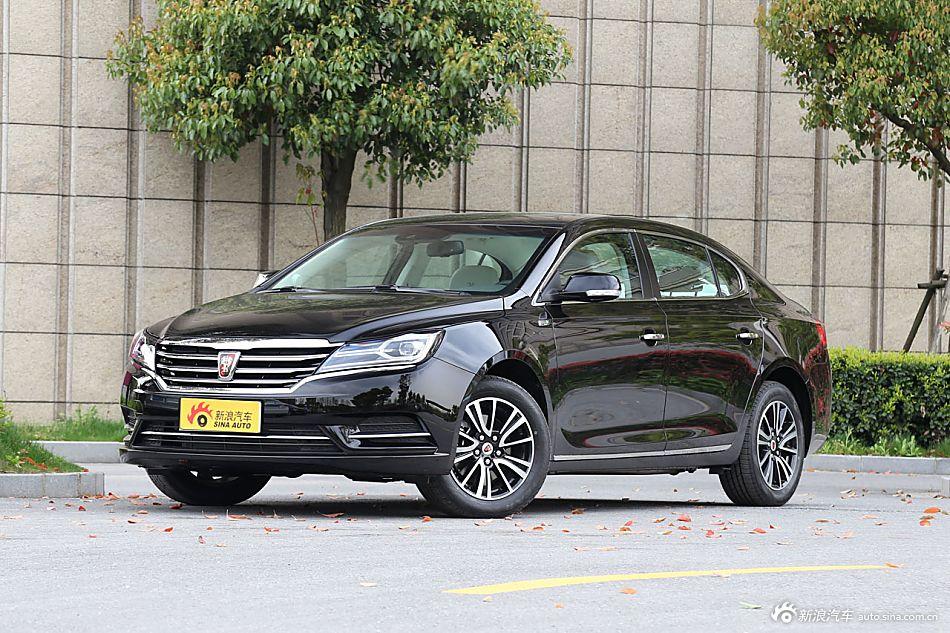 荣威e950促销优惠8000元 欢迎试乘试驾