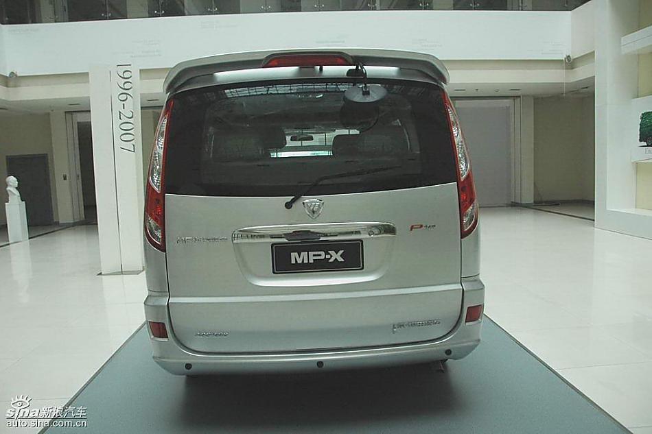 图片说明:mp-x蒙派克是由福田欧洲汽车技术研究院,整合欧洲高清图片