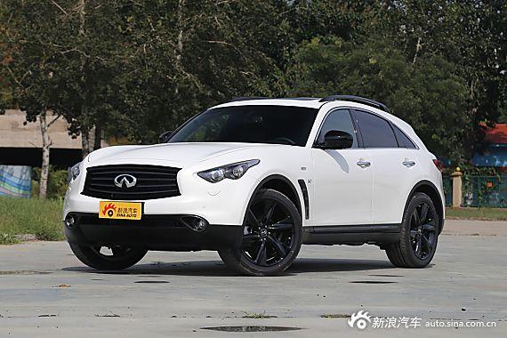 新车58.98万起 英菲尼迪QX70新浪全国促销