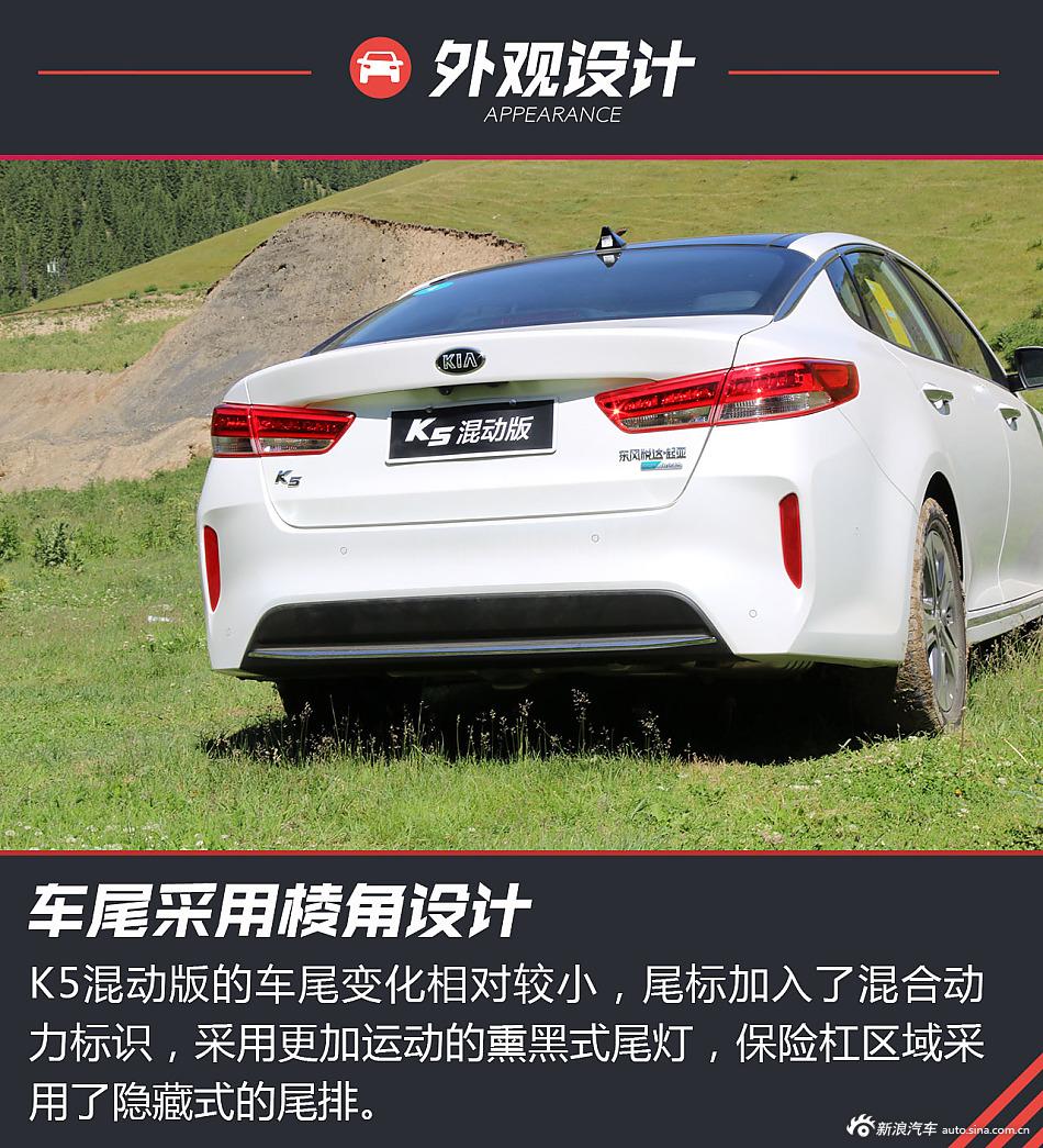国产K5混动版体验试驾