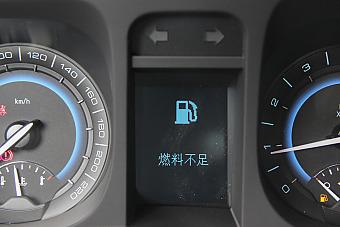 2014款GL8商务车2.4L自动LT豪华商务行政版