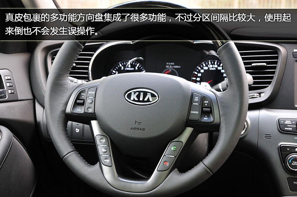 k5汽车官网 kiv汽车k5 追踪报道七 东风悦达起亚低头认错 高清图片