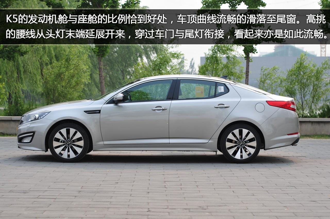 新浪汽车图解2011款起亚k5 2.4premium