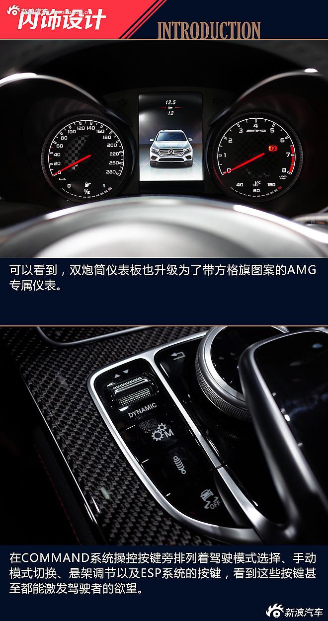 巴黎车展AMG GLC 43 Coupe