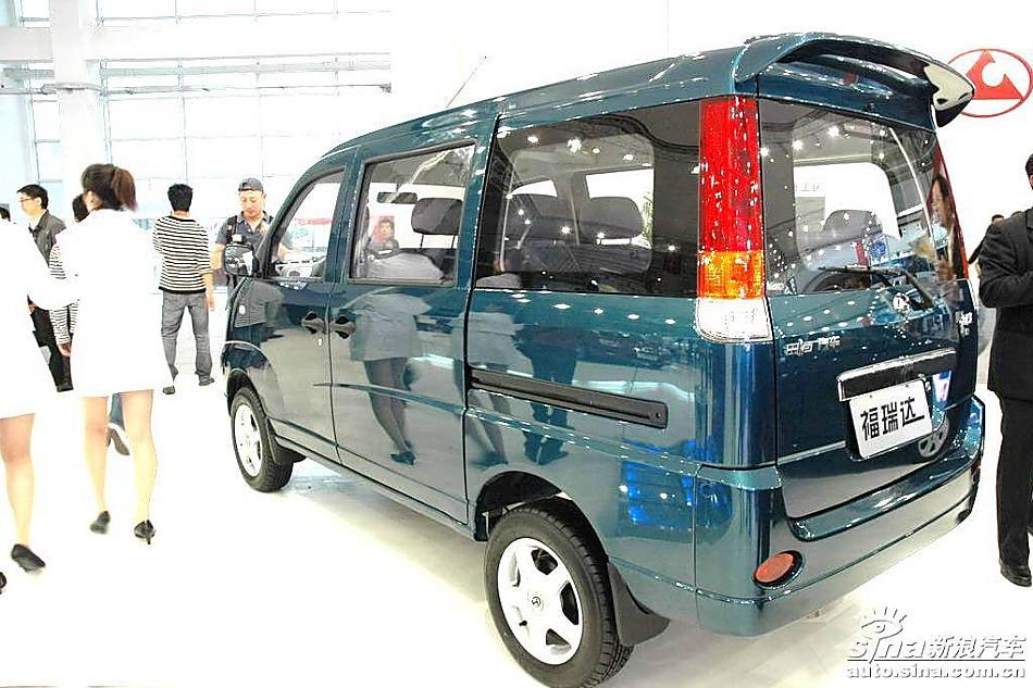 昌河福瑞达 福瑞达车展图片73681高清图片