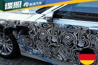 BMW7系edrive插电混动车型国内谍照曝光