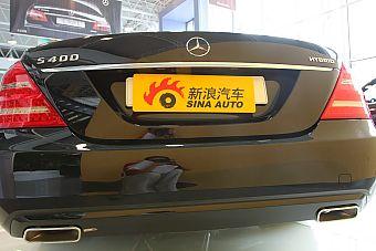 2009款奔驰S400L HYBRID
