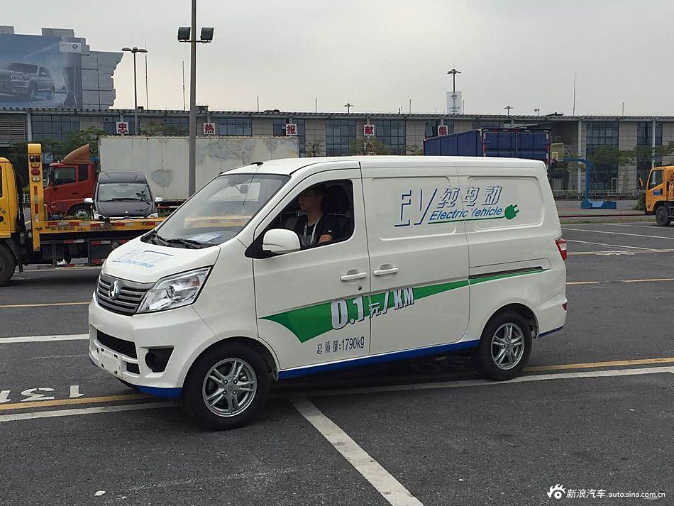 2015款长安之星3 1.0l基本型非空调c10