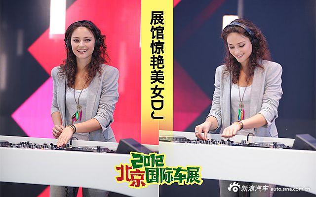 北京车展惊艳美女dj