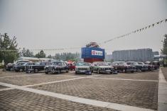 2016第三届中国国际老爷车展盛大开幕