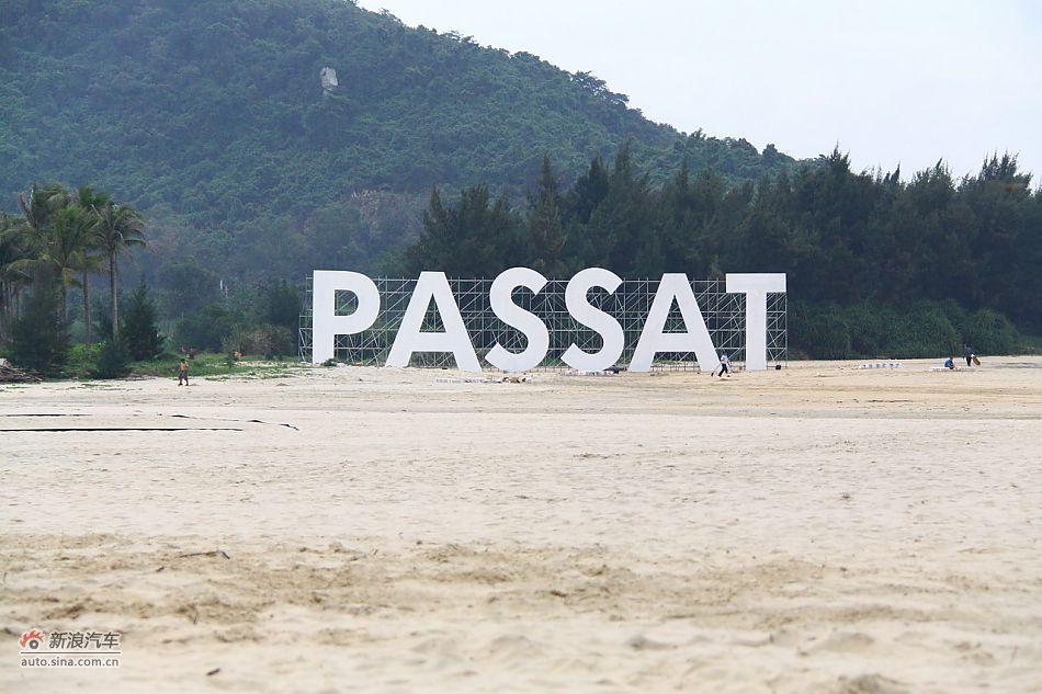 帕萨特V6上市现场图