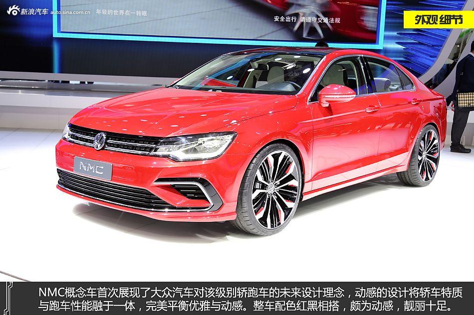 新车预计在年内便会上市,从此,上海大众也有一款可与一汽大众新cc叫板