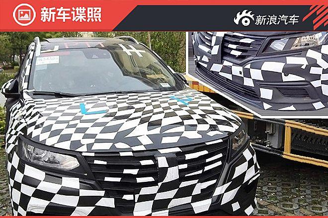 上汽荣威rx5谍照详解 将于北京车展首发 新浪汽车高清图片