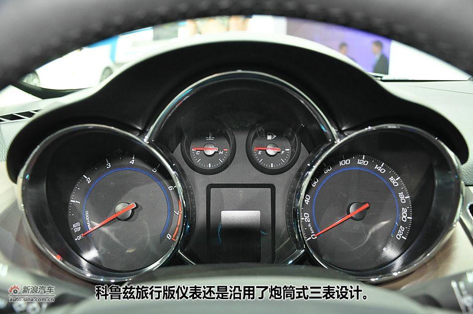 雪佛兰科鲁兹旅行版(10/11)-汽车首页高清图片